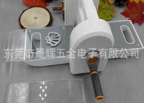 DIY纸艺机